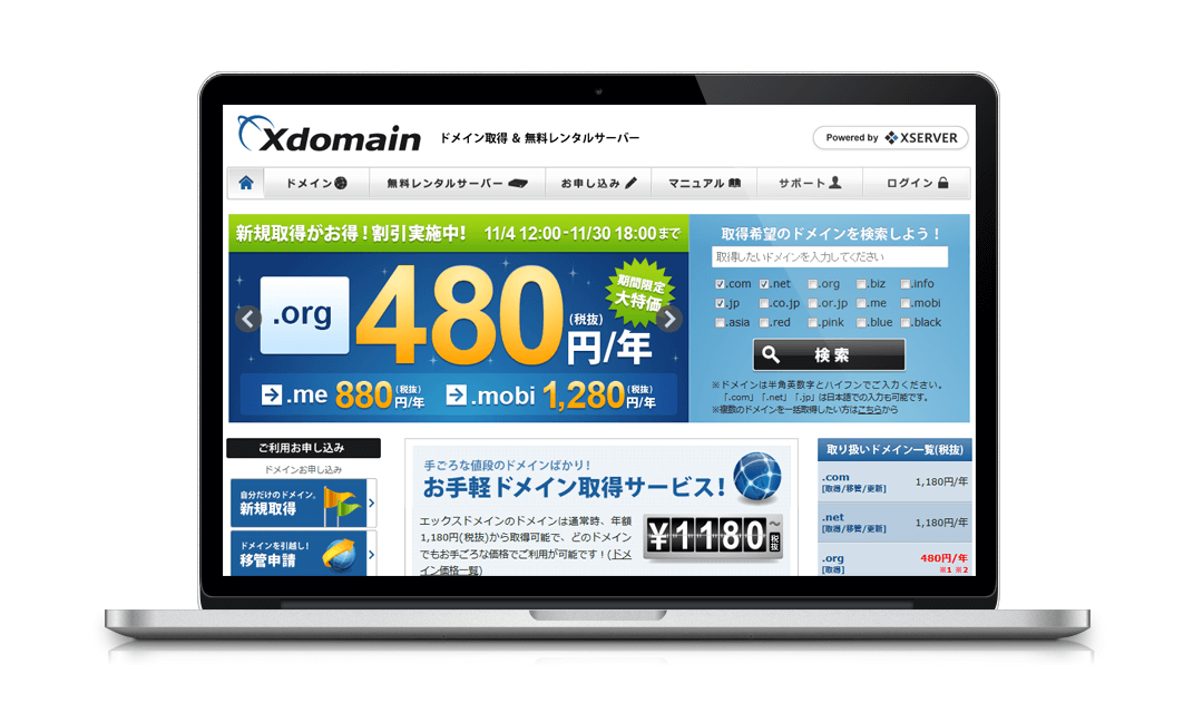 Xdomain-WordPress