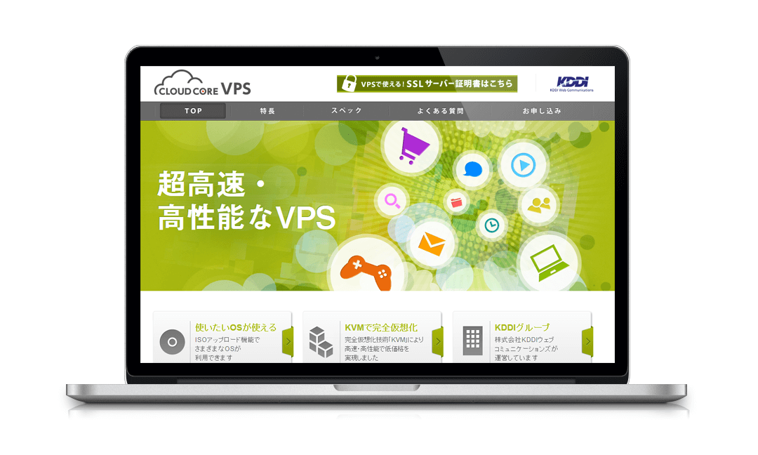 CloudCoreVPS-CV03